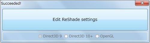 MoE に ReShade を導入してみる - とまとじゅーす買ってね